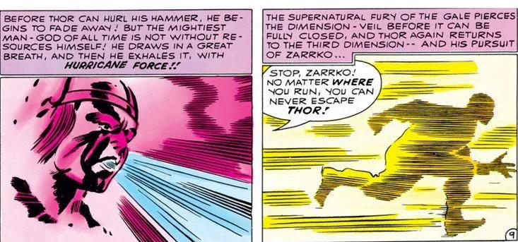 Thors-Superbreath.png