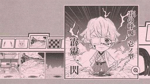 Make-Your-Own-Shonen-Jump-Characters.jpg